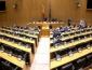 Comisión de Defensa del 29 de septiembre del 2020